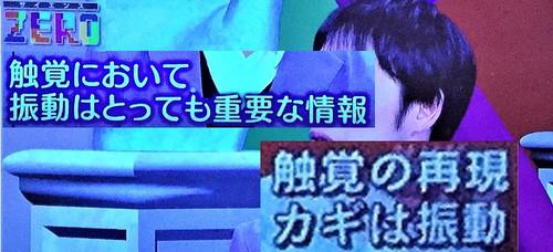 Shindou2