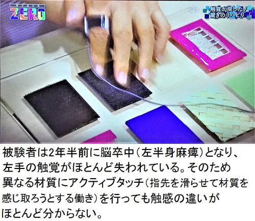Shindou4_3