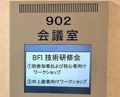 902_3