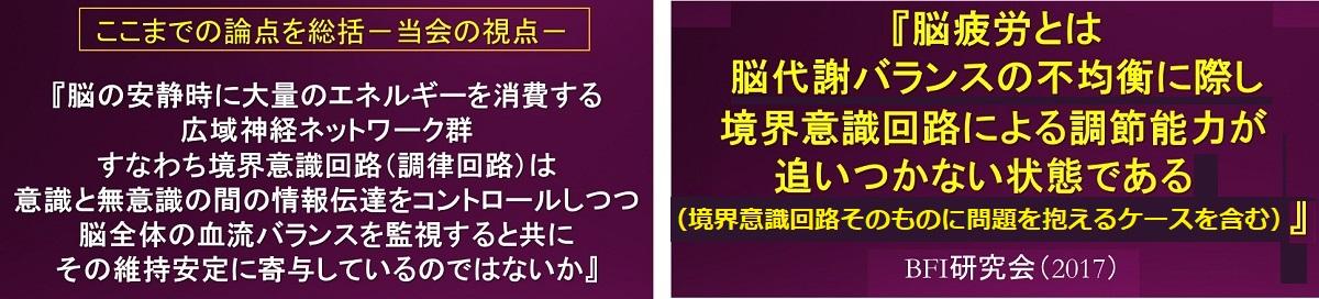 Nouhiro1200_2