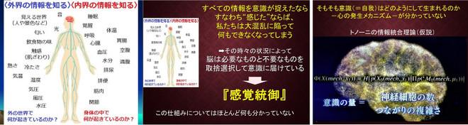 Nnnnouhirou1600_2