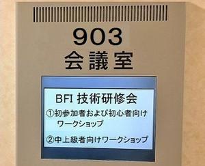 903_5